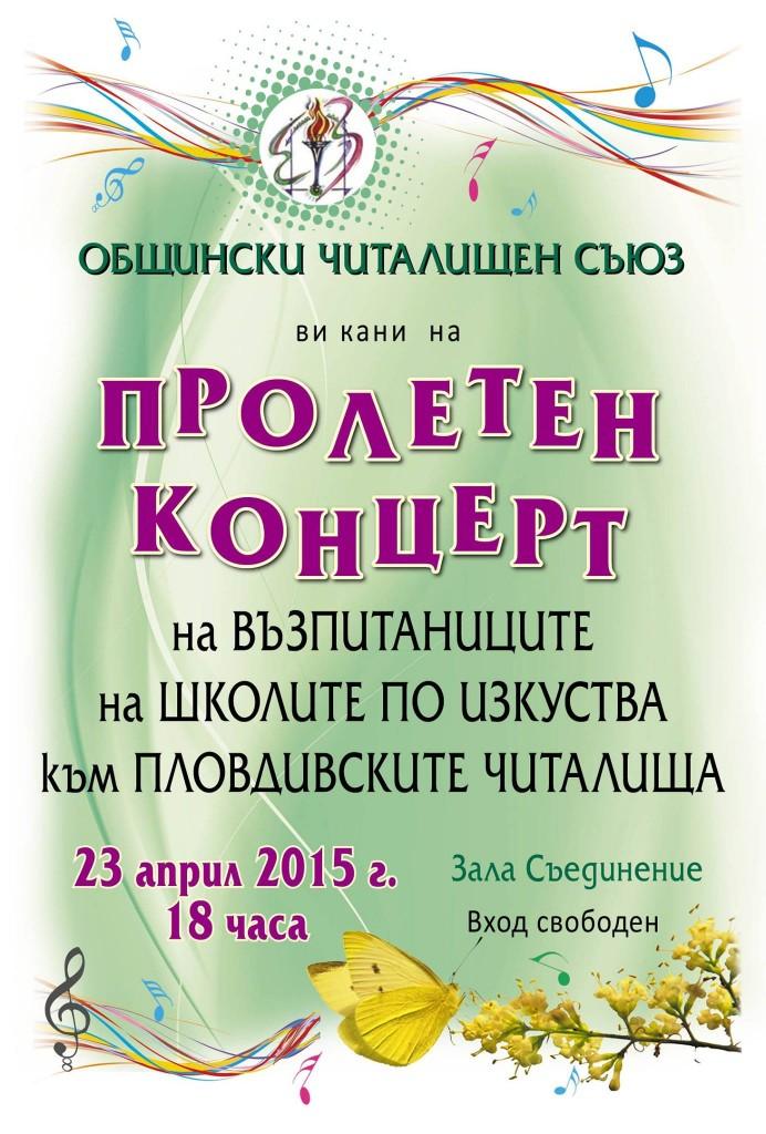 23.04.2015 koncert